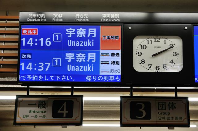 DSC_7712 (2).jpg